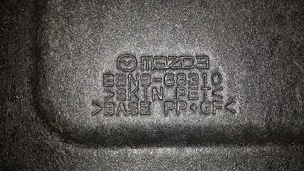 Mazda cover spec