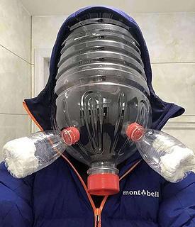 Corona Mask Improvisation