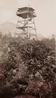Lookout during AWS 1942-1943.